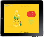 iPad App for The Heart In The Bottle